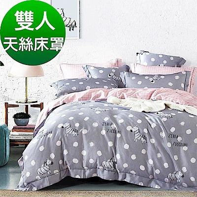 Saint Rose頂級精緻100%天絲床罩八件組(包覆高度35CM)-米卉-灰 雙人