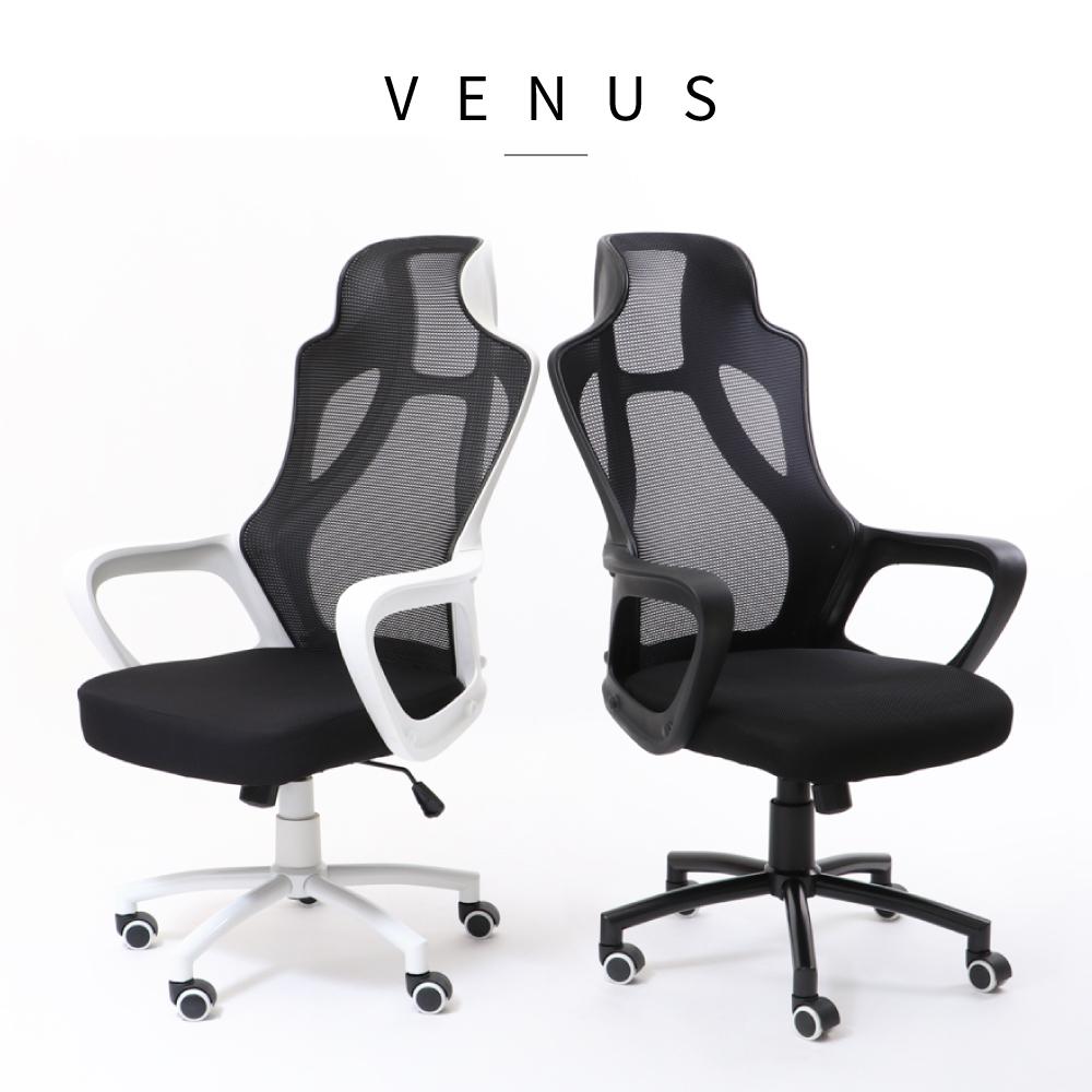 IDEA-超透氣特級網布舒適高背電腦椅-PU靜音滑輪-兩色可選