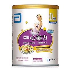 亞培 心美力媽媽營養品-香草口味(400gx3罐)
