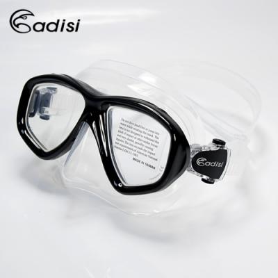 ADISI WM21 雙眼面鏡 黑色/黑色框(蛙鏡、浮潛、潛水、戲水、泳鏡、潛水面鏡)