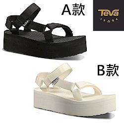 TEVA 美國 女 經典緹花織帶(平底/厚底)涼鞋-14款任選