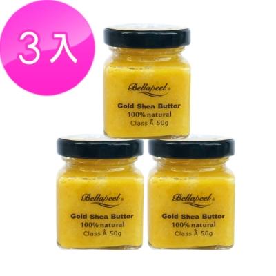 Bellapeel蓓拉佩爾非洲黃金乳油木果油50g3入組