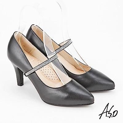 A.S.O 百變女伶 時尚優雅微尖頭高跟鞋 黑