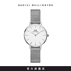 DW 手錶 官方旗艦店 28mm銀框 Classic Petite 星鑽銀米蘭金屬錶
