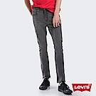 Levis 男款 510 緊身窄管牛仔褲 四向彈性延展 黑灰水洗 褲腳拉鍊