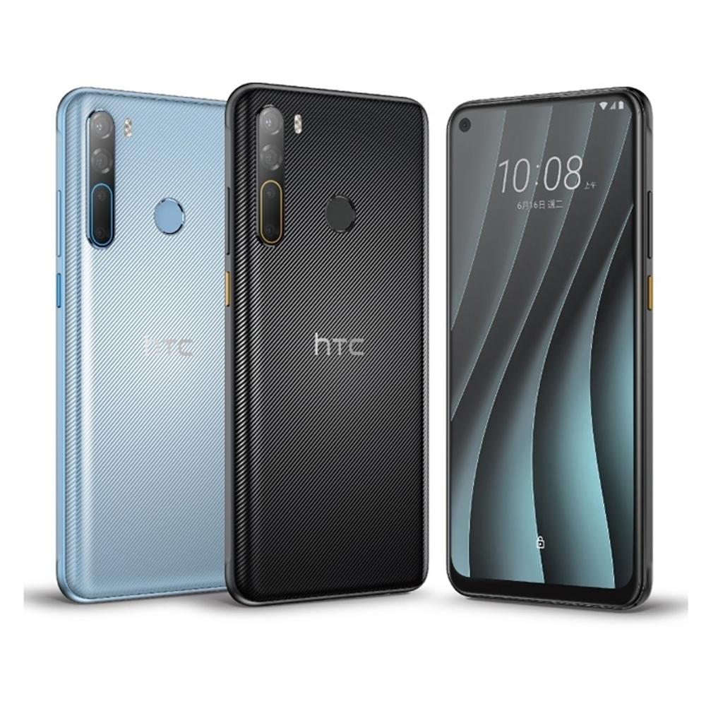 HTC Desire 20 Pro (6G/128G)6.5吋四鏡頭智慧手機