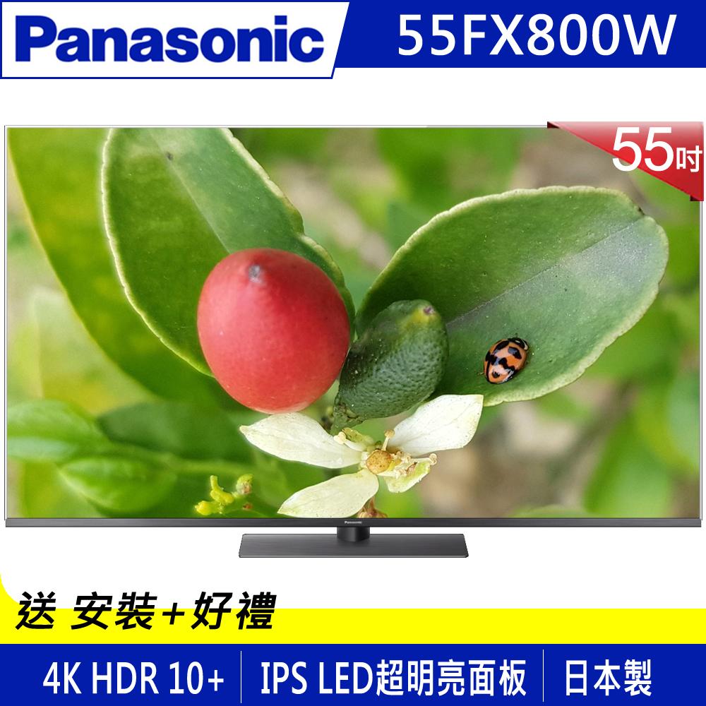 Panasonic國際 55型 日本製 4K連網液晶電視 TH-55FX800W