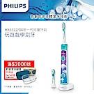 [送保鮮盒]【Philips飛利浦】Sonicare 新一代兒童音波震動牙刷/電動牙刷 HX6322