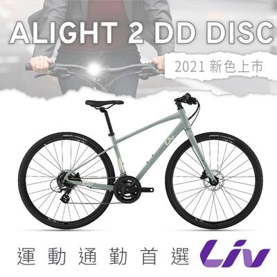 Liv ALIGHT 2 DD DISC 女性都會運動自行車 2022年式
