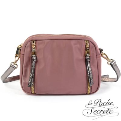 La Poche Secrete側背包 輕盈時尚拉鍊尼龍小方包-甜美粉