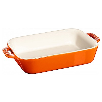 Staub長形烤盤烤皿焗烤盤14x11cm橘色