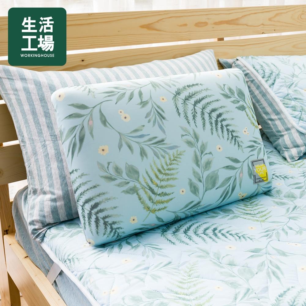 【618全店慶 全館5折起-生活工場】沐夏森林涼感低反彈枕-藍