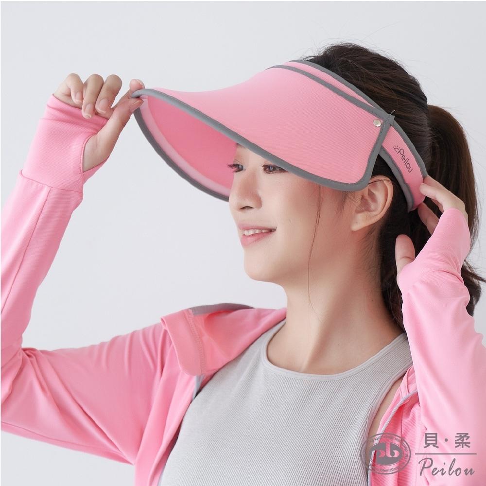貝柔UPF50+光肌美顏遮陽帽-粉紅