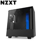NZXT【H500】玻璃透側 ATX電腦機殼《黑藍》
