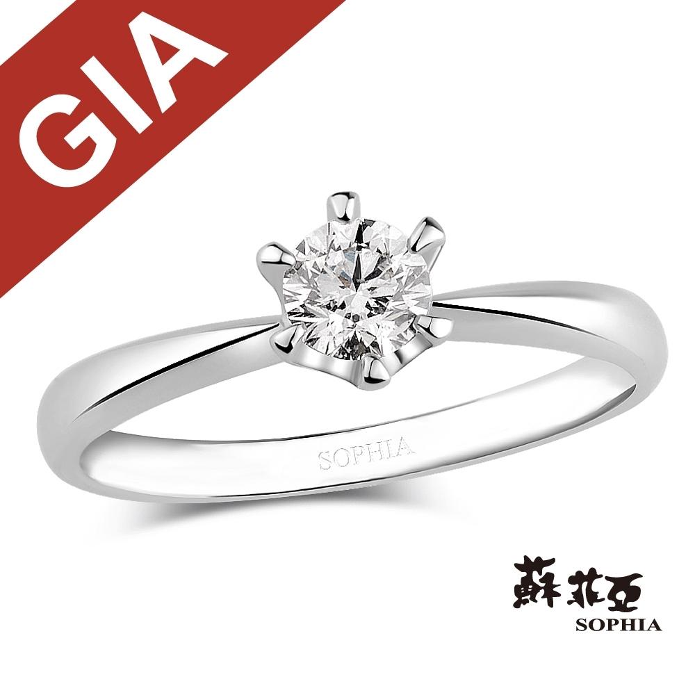 SOPHIA 蘇菲亞珠寶 - 六爪 GIA 0.30克拉D_SI1 18K白金 鑽石戒指