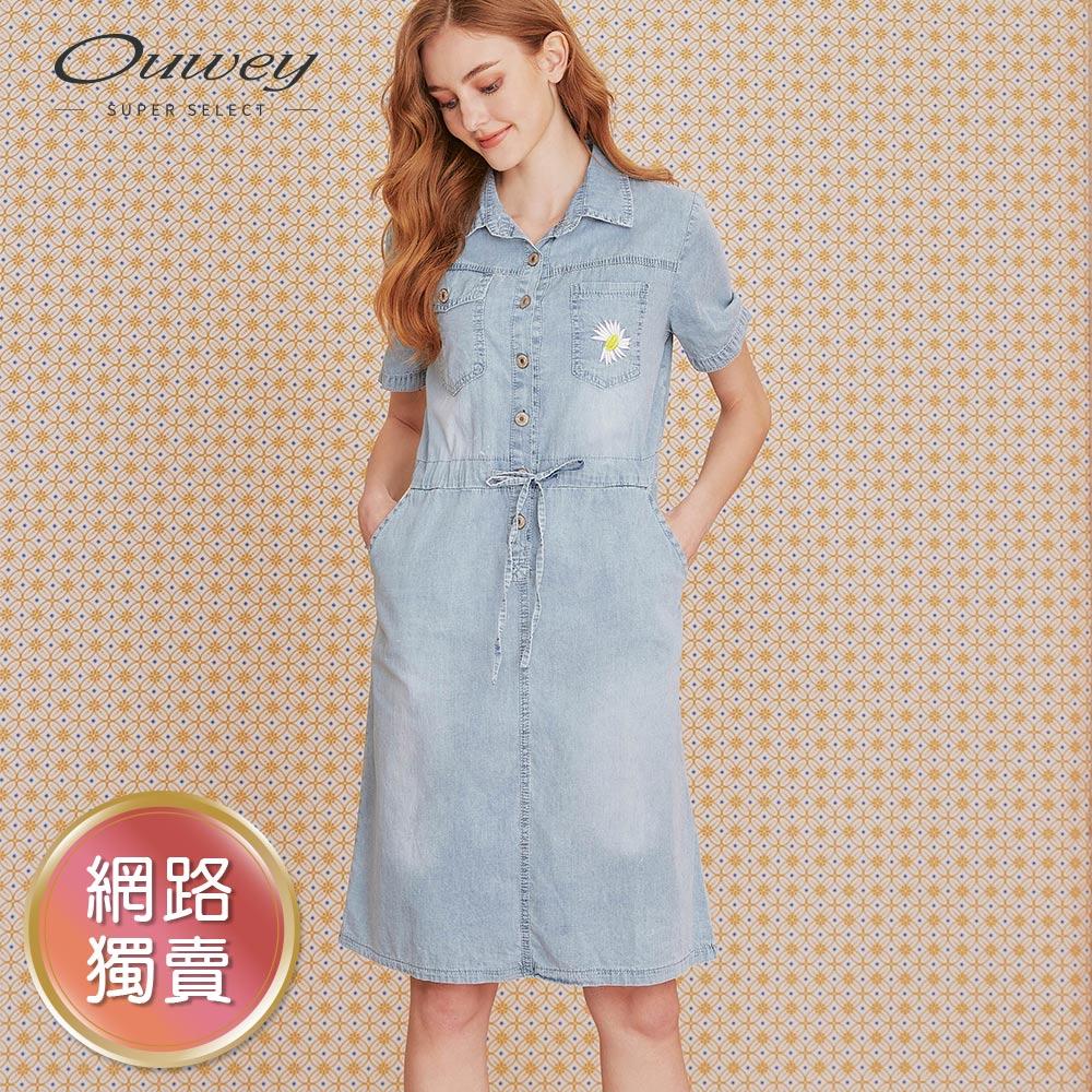 OUWEY歐薇 小雛菊刺繡收腰刷色牛仔洋裝(藍)
