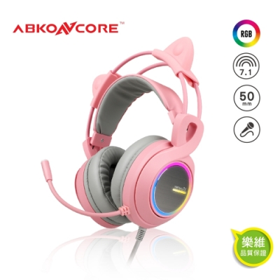 【ABKONCORE】電競喵喵7.1聲道耳罩式耳機USB