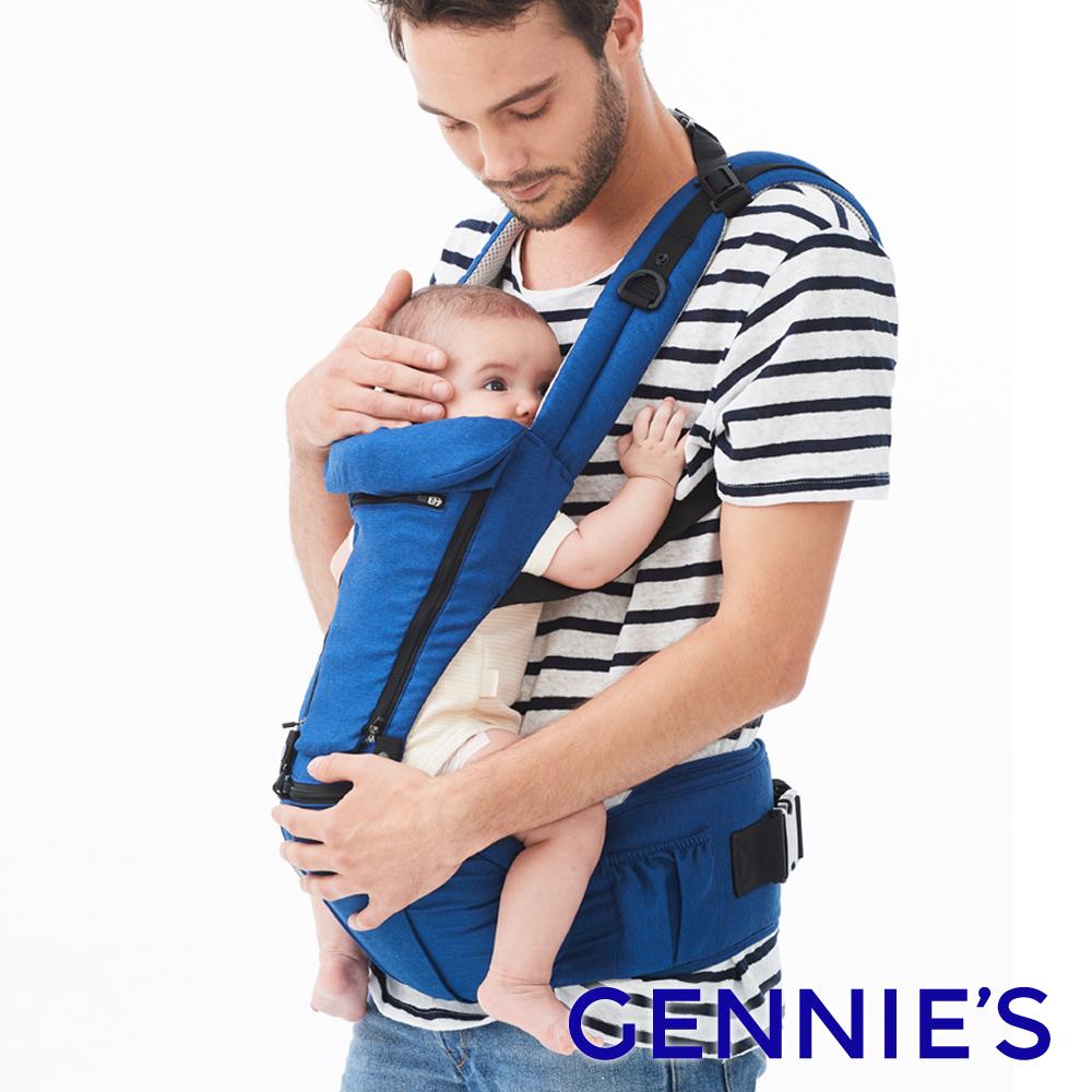 Gennies專櫃-機能雙享氣墊揹凳(GX57)二色可選