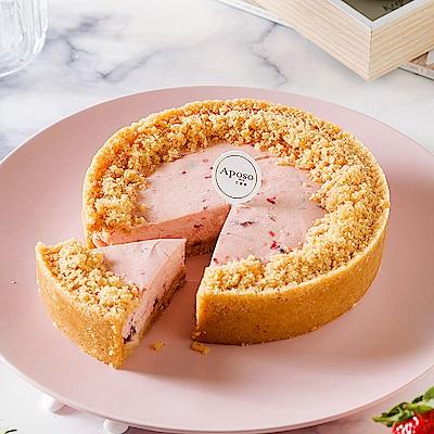 艾波索 草莓無限乳酪 6吋×1個
