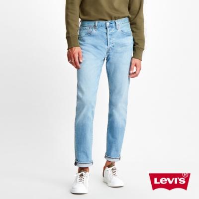 Levis 男款 上寬下窄 501 Taper排釦牛仔褲 淺藍水洗