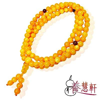 養慧軒 黃金硨磲 108顆念珠 手鍊 ( 6mm )