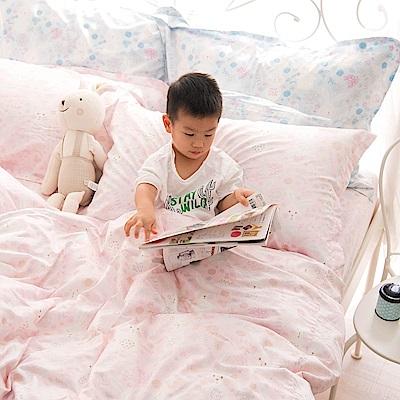OLIVIA  森林小兔 粉 加大雙人床包冬夏兩用被套四件組 300織精梳純棉