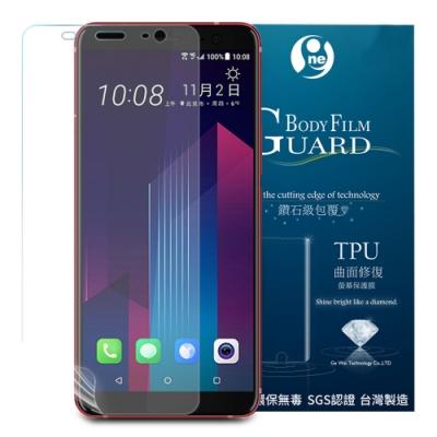 o-one大螢膜HTC U11 Plus 滿版全膠保護貼