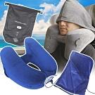 H型 速充多功能旅行頸枕(附拆卸帽)一個+快速充氣袋一個