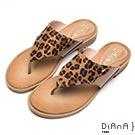 DIANA 摩登時尚-牛皮x豹紋夾腳平底涼拖鞋-棕