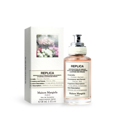 Maison Margiela REPLICA Flower Market 花卉市場淡香水 30ml