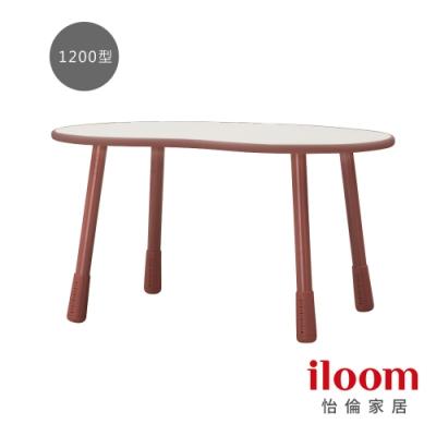 【iloom怡倫】Tinkle-Pop 兒童1200型三段式調整豌豆桌(深沉紅)
