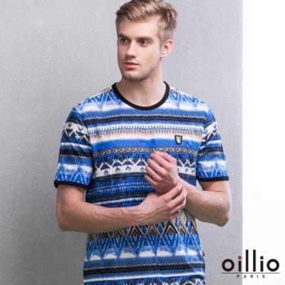 oillio歐洲貴族 超柔冰涼感圓領T恤 抗皺衣料上衣 藍色