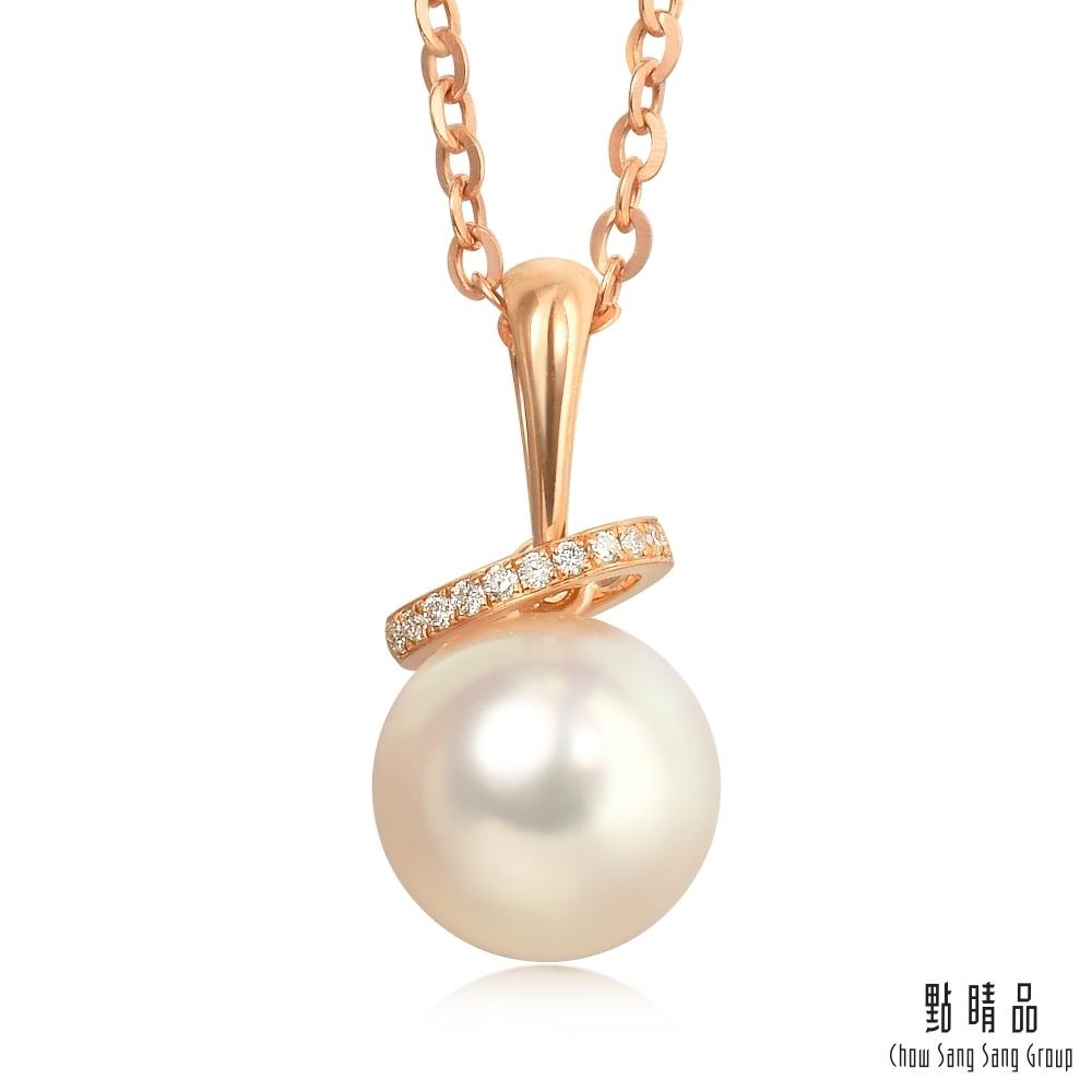 點睛品 La Pelle 日本Akoya珍珠 18K玫瑰金鑽石吊墜