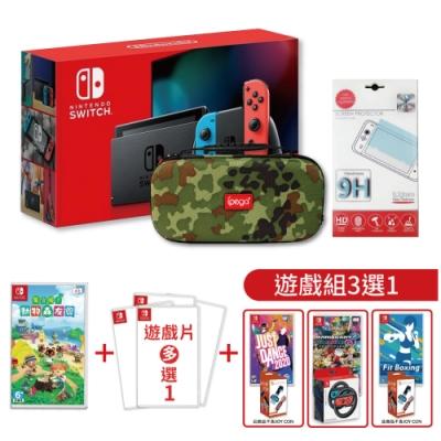 Switch紅藍電力加強版主機+動物森友會+太鼓達人+主機迷彩包+鋼化貼+遊戲組三選一