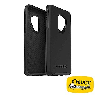OtterBox Galaxy S9+炫彩幾何保護殼-純黑
