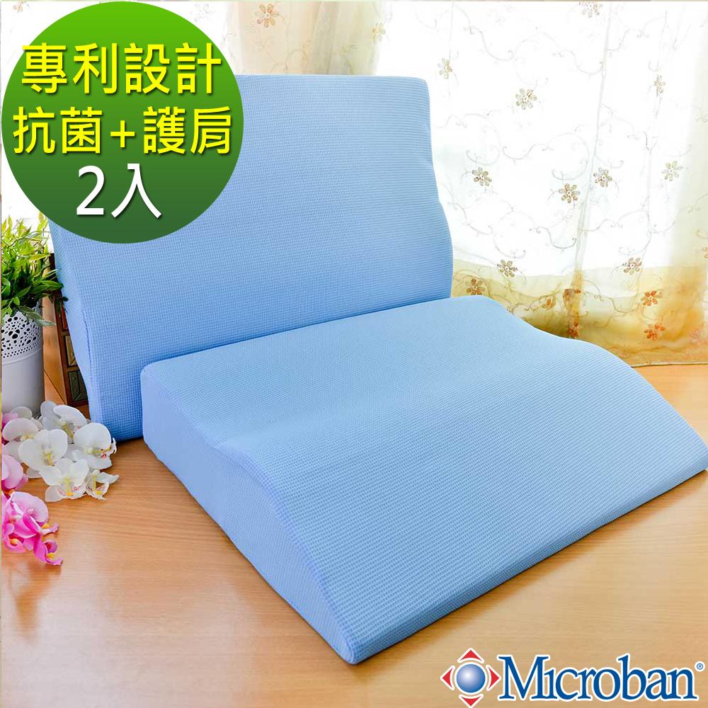 LooCa 美國Microban抗菌專利護肩柔頸枕2入