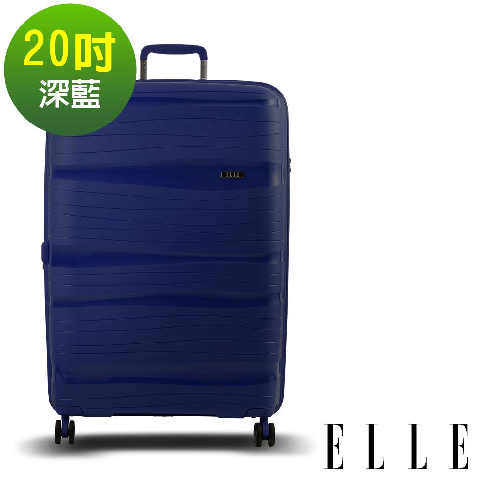 ELLE 鏡花水月第二代-20吋特級極輕防刮PP材質行李箱- 深藍EL31239