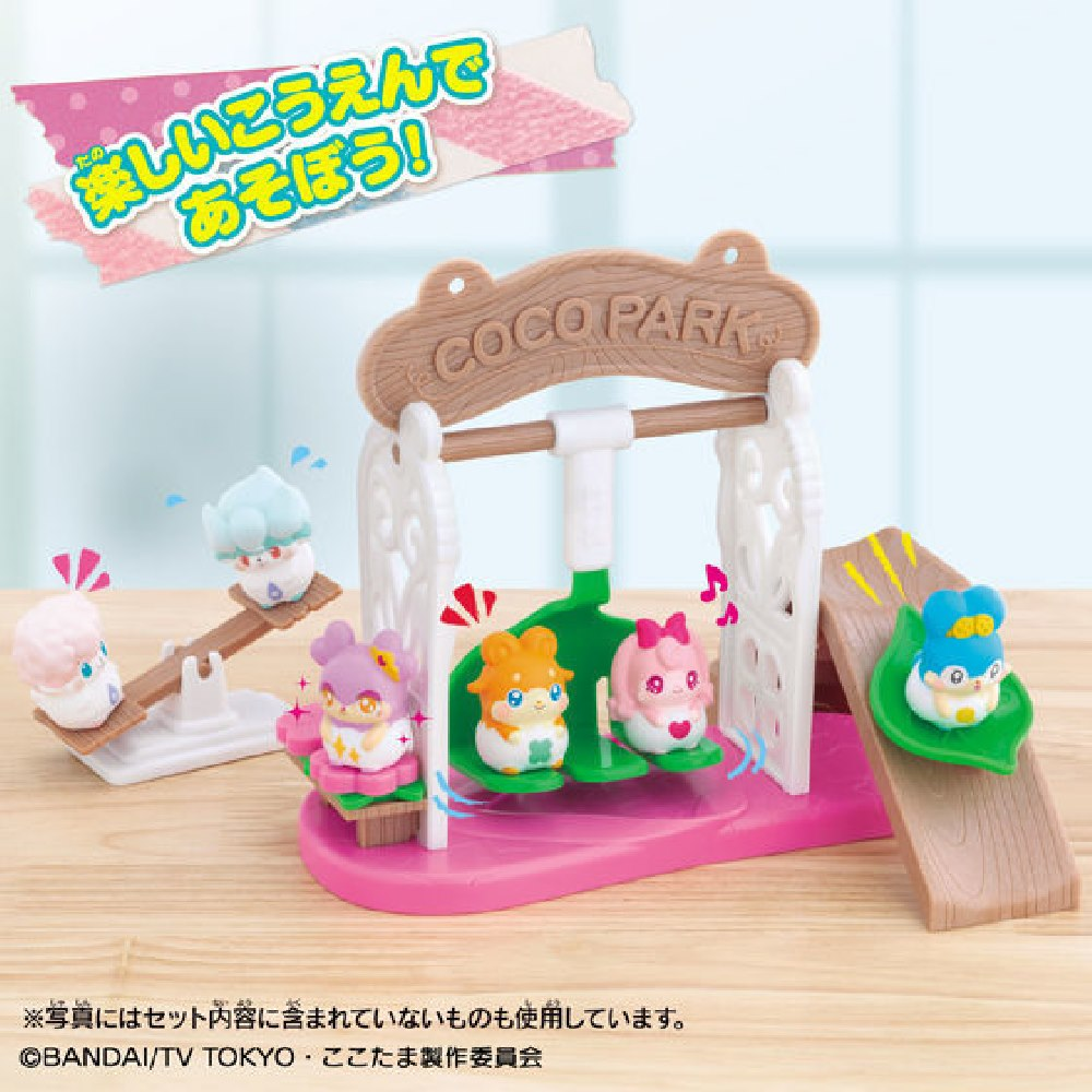 任選日本 見習神仙精靈公園組 BD04863 COCOTAMA BANDAI