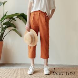 beartwo- 純棉質感休閒哈倫褲-兩色