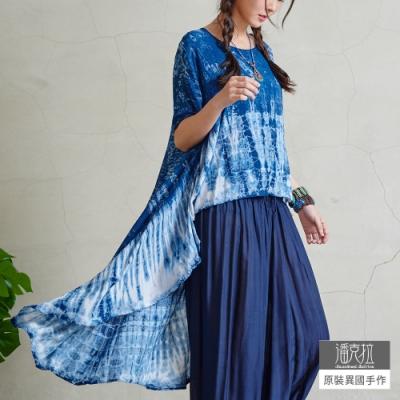 潘克拉 藍染波紋前短後長寬鬆飄逸上衣- 藍色