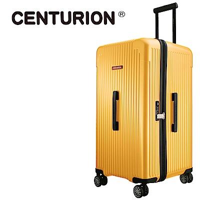 CENTURION美國百夫長CRUISE克魯斯系列29吋行李箱-芝加哥黃ORD(胖胖箱)