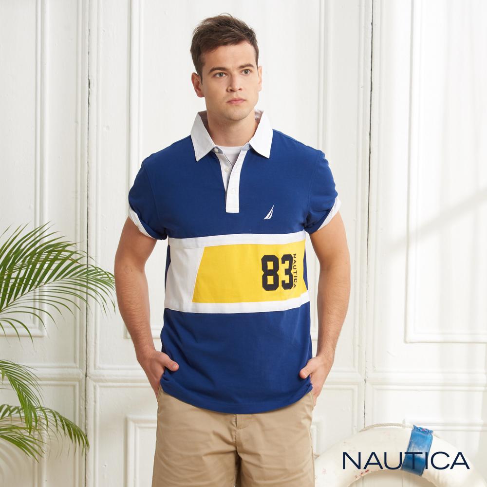 Nautica 撞色拼接短袖POLO衫-藍色