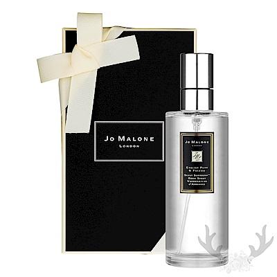 JO MALONE 英國梨與小蒼蘭室內香氛175ml