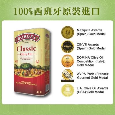 【西班牙BORGES百格仕】中味橄欖油3入組 (4000ml/瓶)