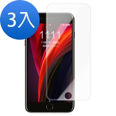 [超值3入組] iPhone SE 2020 SE2 高清透明 9H鋼化玻璃膜 手機 保護貼 (iPhoneSE2020保護貼 SE2保護貼 iPhoneSE2020保護貼 SE2鋼化膜 )