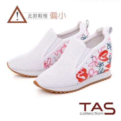 TAS沖孔牛皮拼接花紋造型內增高休閒鞋-個性白
