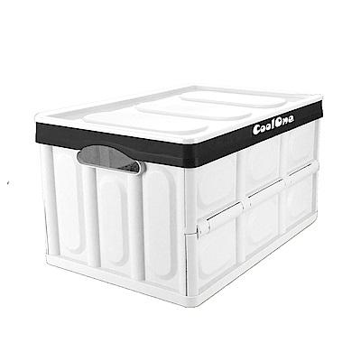 【COOL ONE】大容量摺疊箱/收納箱
