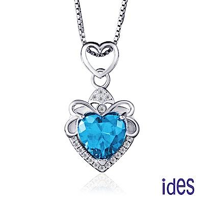 ides愛蒂思 歐美設計彩寶系列海藍寶拓帕石項鍊/情意