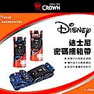 CROWN 皇冠 美國海關密碼鎖 防盜行李箱束帶 花園維尼小熊