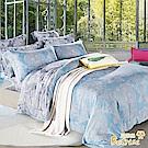 Betrise月下琉璃  特大 3M專利天絲吸濕排汗八件式鋪棉兩用被床罩組